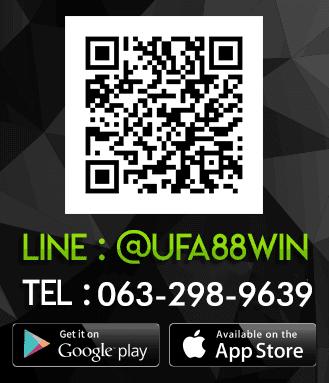 contact ufa88win